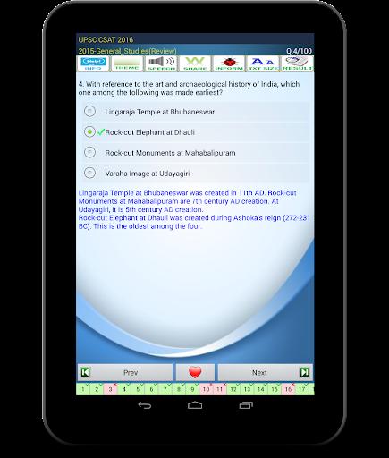 UPSC IAS CSAT Exam 2.17 screenshots 13
