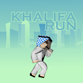 Khalifa Run Doha Edition