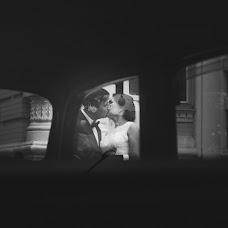 Wedding photographer Vadim Bic (VadimBits). Photo of 03.07.2016