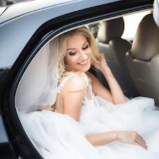 Esküvői fotós Olga Khayceva (Khaitceva). Készítés ideje: 09.09.2018