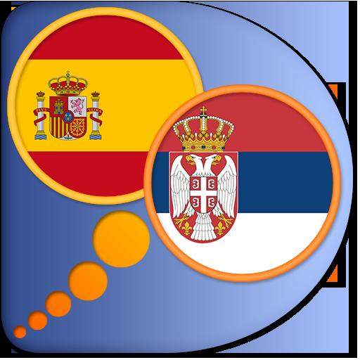 Android aplikacija Шпанско-Српски rečnik