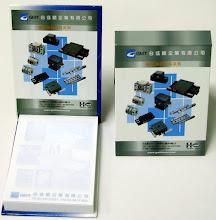 Photo: 合盛鐵企業有限公司 精裝糊頭便條紙