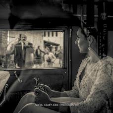 Vestuvių fotografas Sofia Camplioni (sofiacamplioni). Nuotrauka 06.11.2019