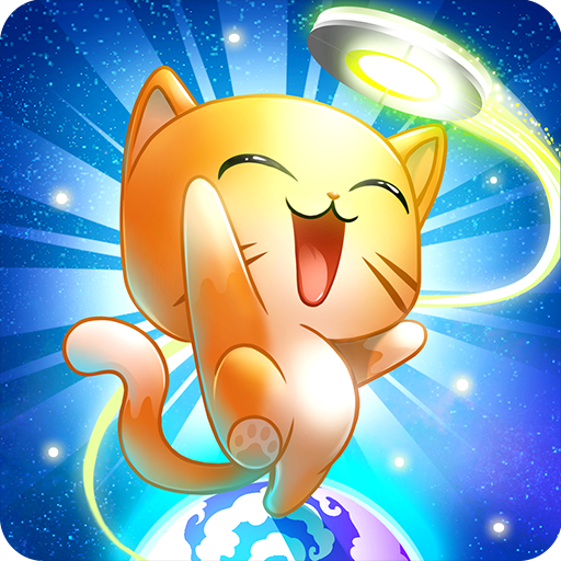 Cosmic Kittens (game)