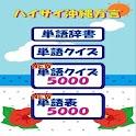 沖縄方言を覚えよう