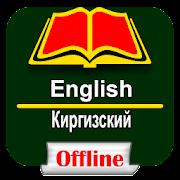 English to Kyrgyz Language