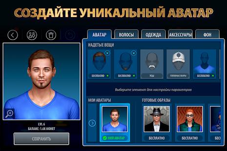 Fool Online von Pokerist