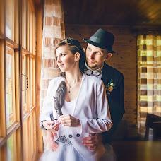 Wedding photographer Irina Lomskova (IrinaLo). Photo of 11.10.2016