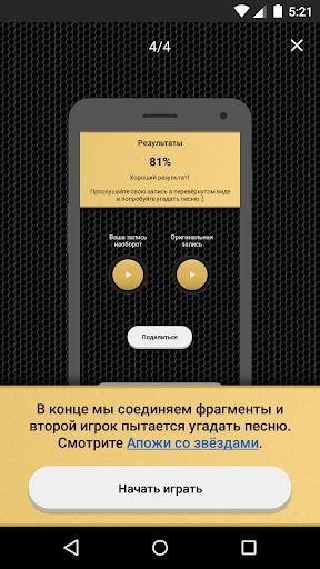 u0410u041fu041eu0416 1.0.1.33 screenshots 4