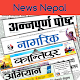 All Nepali News for PC-Windows 7,8,10 and Mac