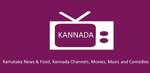 Kannada TV - Apps on Google Play