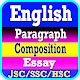 English Paragraph, Composition, Essay Collection Download on Windows