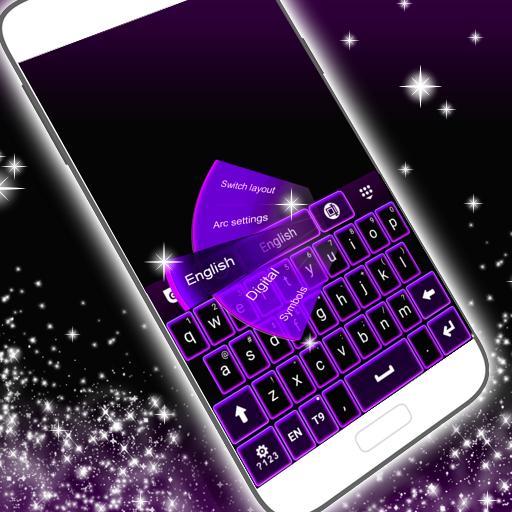 个人化の紫色のネオンキーボード無料 LOGO-記事Game