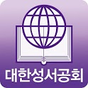 Mobile Bible by Korean BS icon
