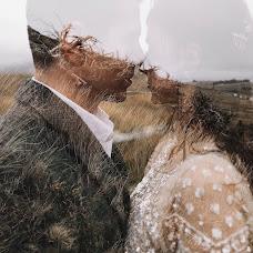 Wedding photographer Diana Vartanova (stillmiracle). Photo of 09.05.2019