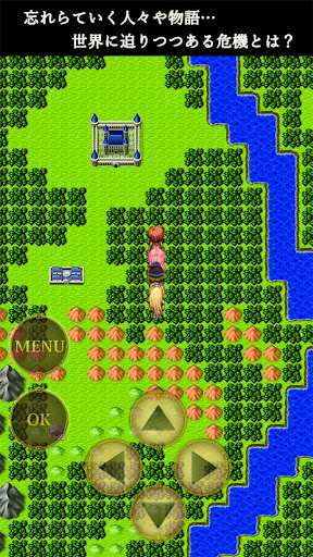 さいたま市RPG ローカルディア・クロニクル screenshot 5