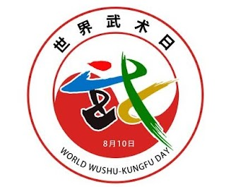 """""""The logo is based on the month of the World Wushu-Kungfu Day (August, the 8th month), martial arts practitioners, and other elements, ingeniously blending into the Chinese character """"Wu"""" to highlight the central focus of the holiday with the middle based on the Taiji trigrams. Regarding color, the five Olympic colors are used, symbolizing the five wushu concepts of peace, harmony, friendship, health, and nature, and showcasing the charm of wushu and reflecting the splendid activities of the World Wushu-Kungfu Day."""