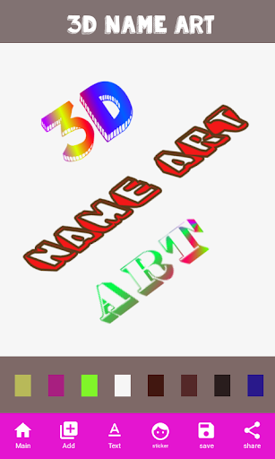 3D Name Art  screenshots 1