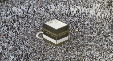 Calon Jamaah Haji Ponorogo Gagal Berangkat Sebanyak 507