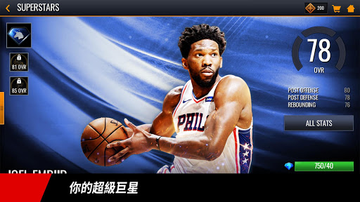 NBA LIVE: u52c1u7206u7f8eu570bu8077u7c43  captures d'u00e9cran 2