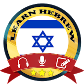 Learn Hebrew 9000 Words