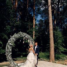 Wedding photographer Katerina Atroschenkova (KatyaMel). Photo of 09.05.2019