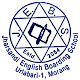 Jharsandi English Boarding School Download for PC Windows 10/8/7