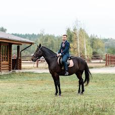Wedding photographer Marina Afanaseva (mphoto31). Photo of 18.09.2018