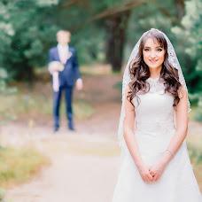 Wedding photographer Vera Anisimova (v-anisimov-a). Photo of 12.04.2018