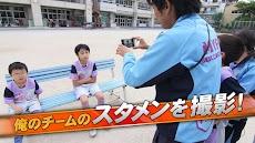 俺のイレブン-サッカースタメン発表ムービー【動画作成・編集】のおすすめ画像1