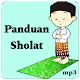 Download Panduan Sholat For PC Windows and Mac