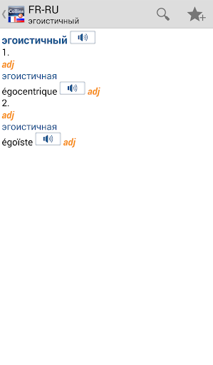 FrenchRussian Dictionary T