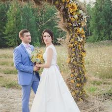 Wedding photographer Dmitriy Drozd (DDrozd). Photo of 16.08.2016