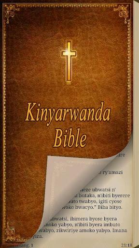 Kinyarwanda Bible