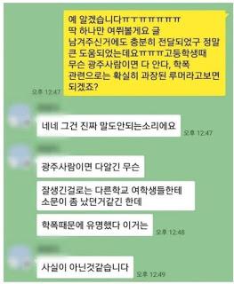 alumni yoon seobin