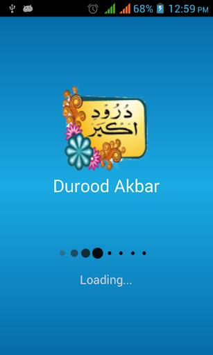 Darood e Akber