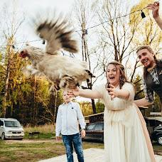 Wedding photographer Pavel Erofeev (erofeev). Photo of 31.05.2017