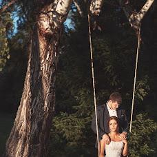 Wedding photographer Innokentiy Suetin (suetin). Photo of 16.10.2016