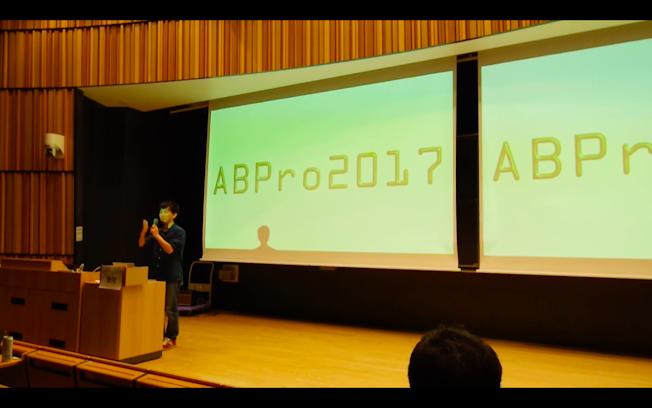 abpro2017-0