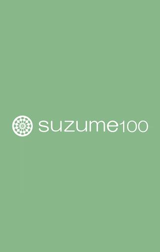 符計算練習100本ノック(麻雀 点数計算 suzume)