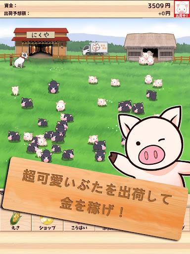 Piggy Clicker screenshots apkspray 7