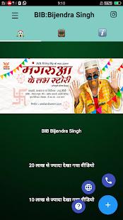 BIB Bijendra Singh - náhled