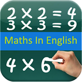 Maths Formula Trick In English
