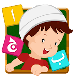 Arabic ABC World - Muslim Kids Icon