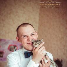 Wedding photographer Oksana Mazaeva (Oksana57). Photo of 04.09.2016