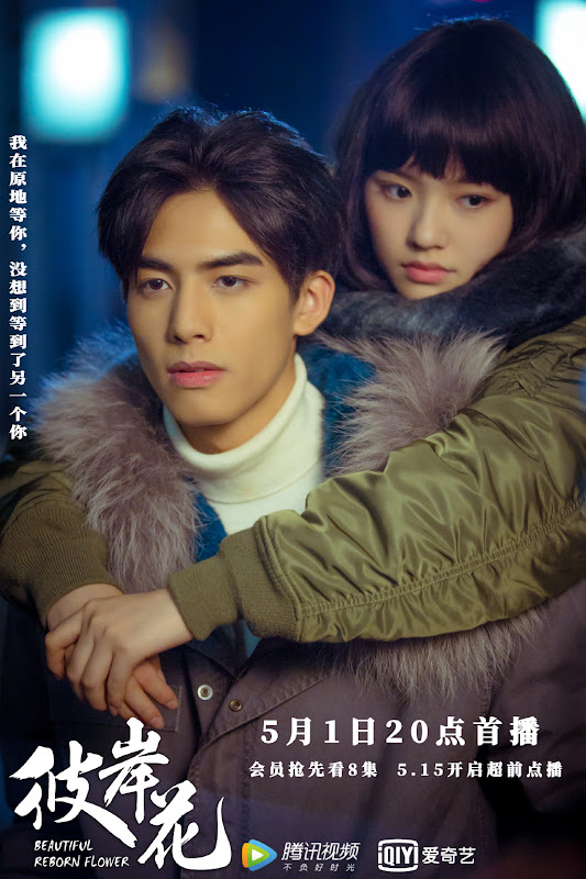 Beautiful Reborn Flower China Web Drama