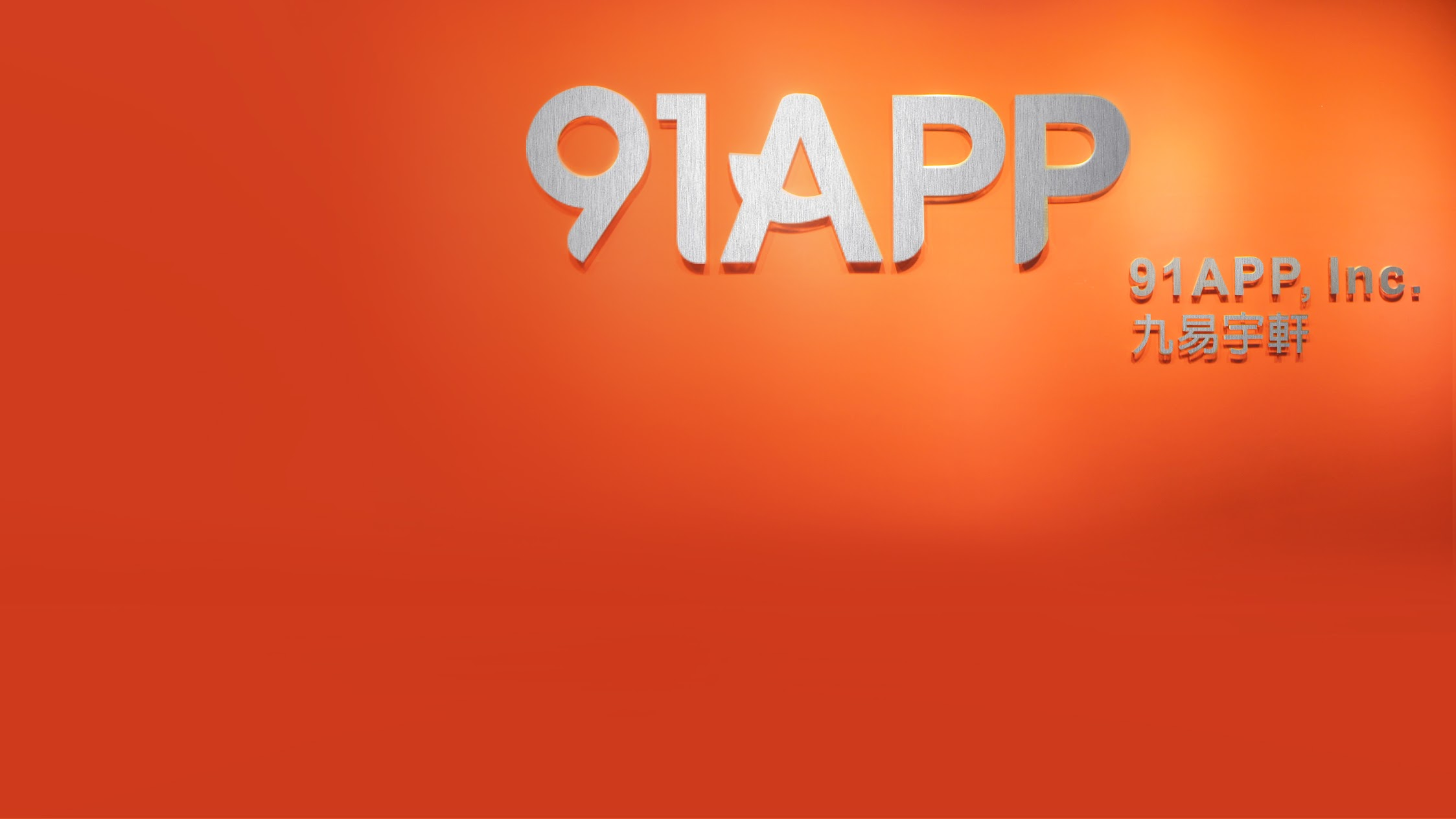 91APP, Inc.
