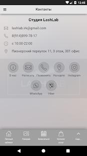 LASHLAB for PC-Windows 7,8,10 and Mac apk screenshot 4