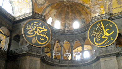 Photo: Largest Calligraphic Plates in the world!  To Match the size of the Hagia Sophia