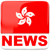 Hong Kong News - Fast & Easy to Use